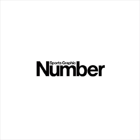 ナンバー(Number)