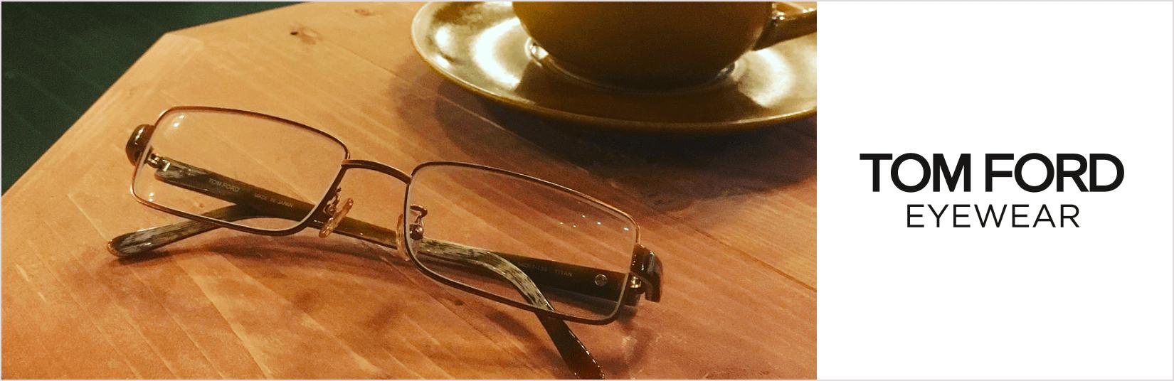 メガネフレーム メンズ