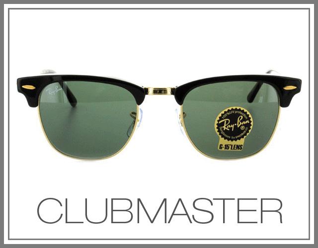 クラブマスター(CLUBMASTER)